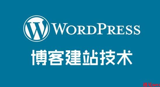 WordPress程序文件全部说明